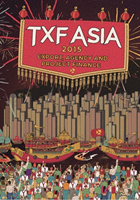 TXF Asia 2015: Export, Agency and Project Finance