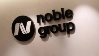 Noble selling British assets to raise up to $125m