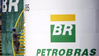 Petrobras: Brazil court blocks sale of fuels distribution unit