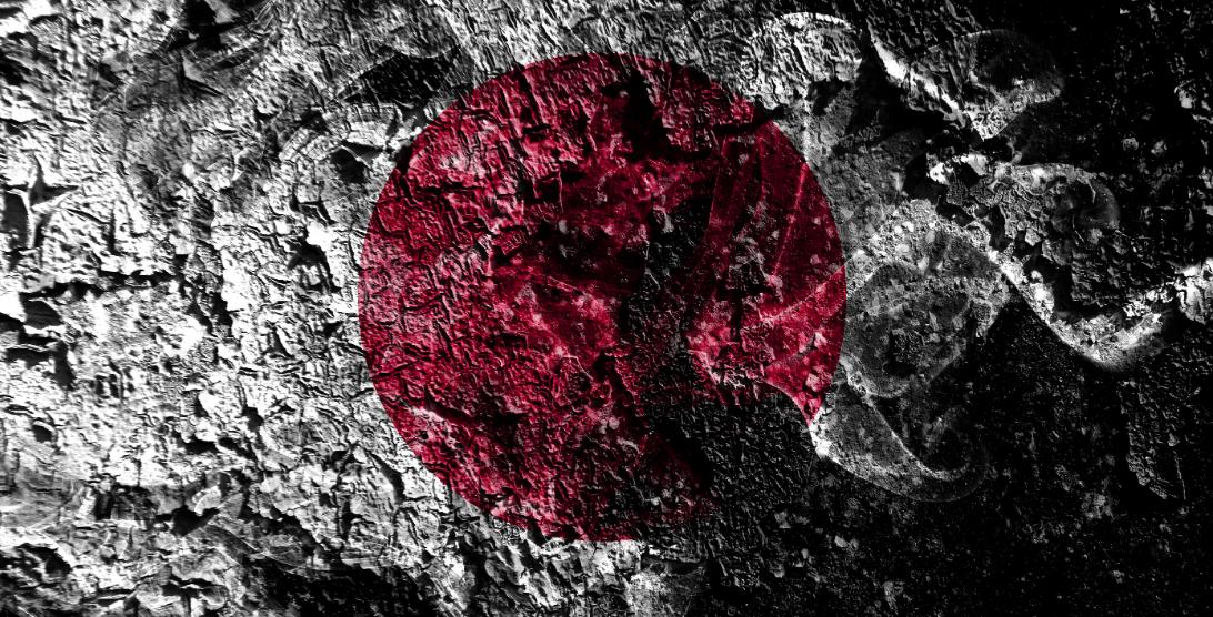 Van Phong 1: A (super)-critical judgement on Japan