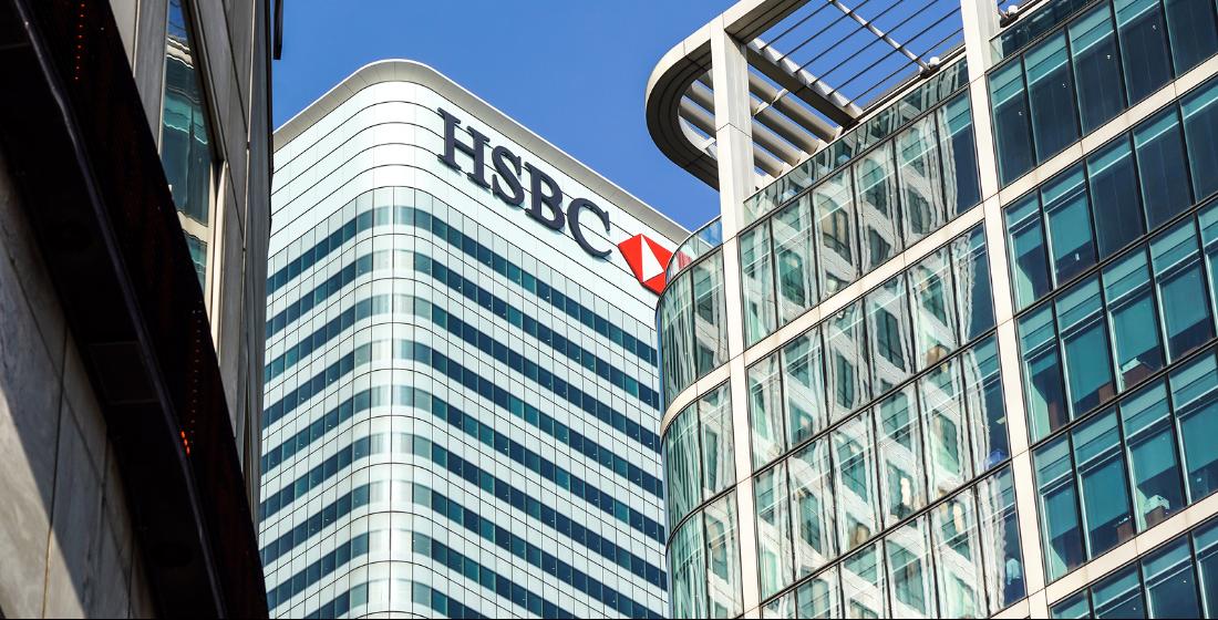 TXF Global: HSBC's ECA activity led by Asia