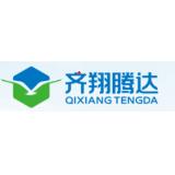 Zibo Qixiang Tengda Chemical Co. Ltd.