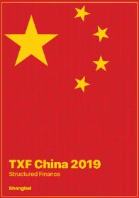 TXF China 2019