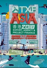 TXF Asia 2018