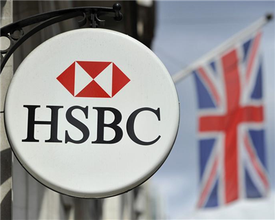 Export finance head interview – HSBC