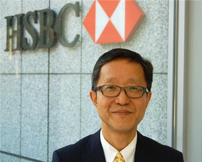 HSBC appoints new head of GTRF in Japan