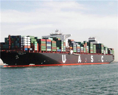 UASC closes landmark ship financing