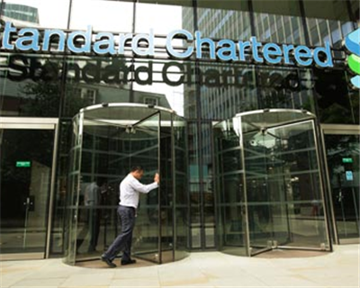 Global heads interview – Standard Chartered Bank