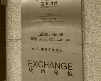 ICBC poised to acquire Standard Bank's London arm