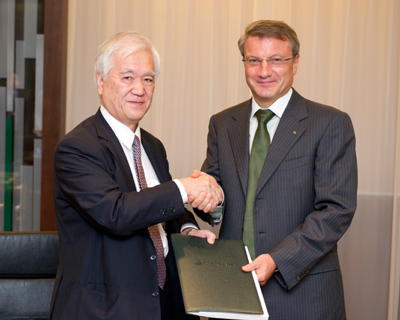 Sberbank and JBIC sign export credit financing agreement