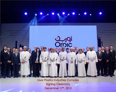 Orpic signs contracts for Oman's $6.4bn Liwa plastics complex