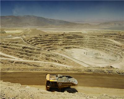 Glencore Xstrata sells Peru copper mine to Chinese consortium