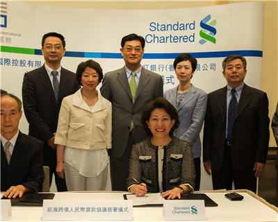StanChart signs bilateral RMB loan with Shenzhen International