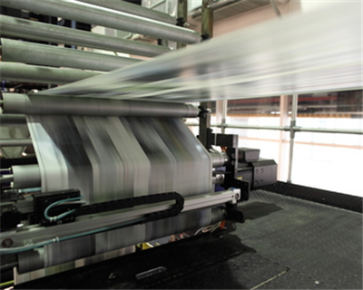 Nigerian paper mill gets AfDB financing