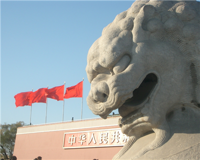 Deutsche selected by China's SAFE for FX pilot