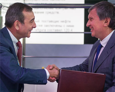 Trafigura signs pre-payment contract with Rosneft