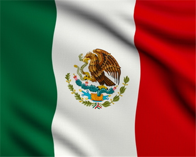 JBIC signs loan with Mexico's Bancomext