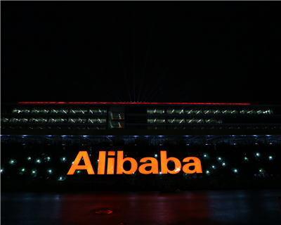 Alibaba trade finance: a misguided step into the unknown