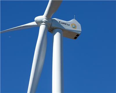 Uruguayan wind farm gets direct US Ex-Im financing