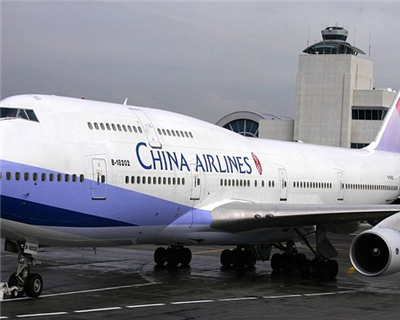 China Airlines implements BAML cash management solution