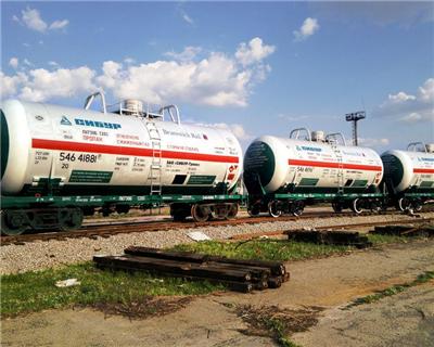 Russia's Brunswick Rail signs credit agreement