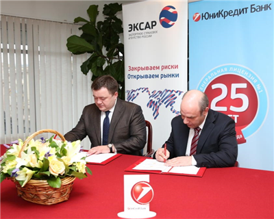 UniCredit and Exiar signed cooperation pact