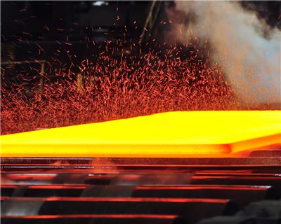 IADB finances Ecuador steel plant