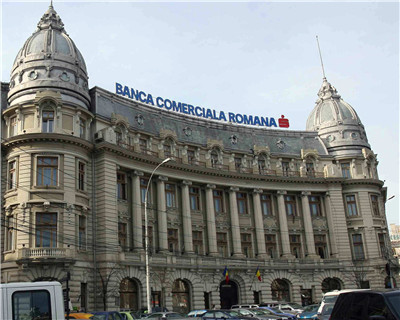 Romania's BCR joins the IFC's Global Trade Finance Programme