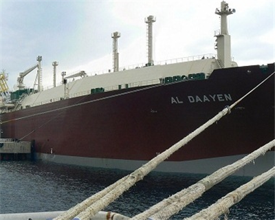 Qatar Shipping secures refinancing facility