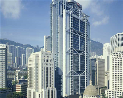 HSBC makes senior appointments in Asia-Pacific commercial banking