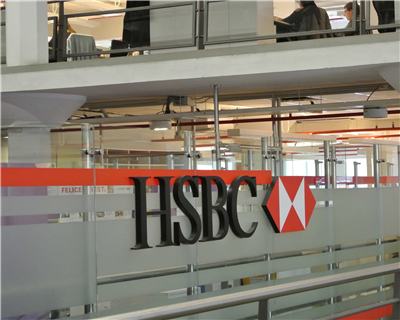 HSBC appoints new head of trade in Australia