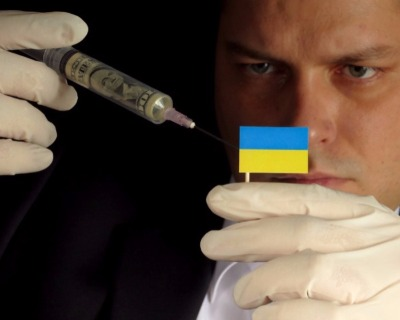Ukraine borrowers set for lower cost cash injection?