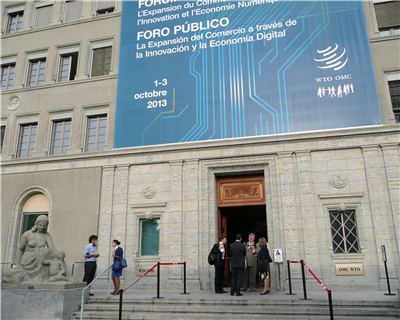 Trade finance and the BPO: World Trade Organisation Public Forum 2013