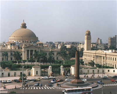 EBRD loan to support Egyptian SMEs