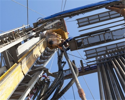Caracal Energy secures loan for Chad operations