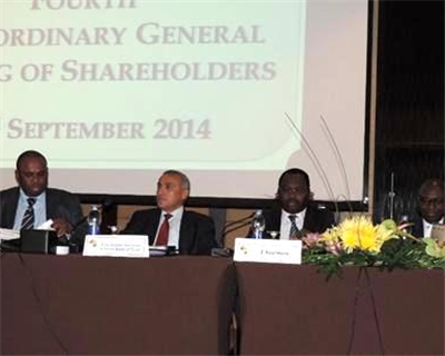 Afreximbank receives cash injection from shareholders