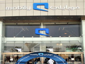 Saudi's Mobily signs vendor financing deal with EDC