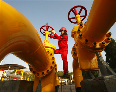 IFC and RBS arrange loan facility for China Gas
