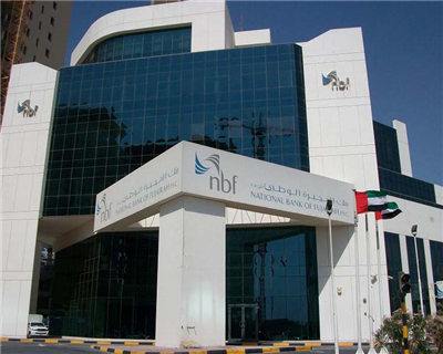 National Bank of Fujairah launches STCF product line